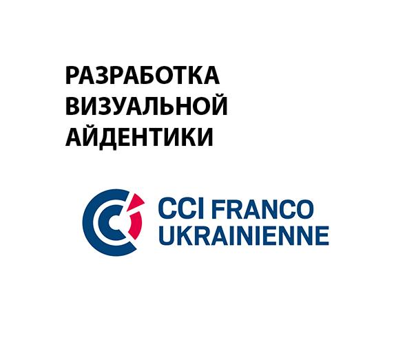 CCI_FRANCO_UKRAINIEN_ru